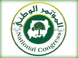 مؤتمر-وطني